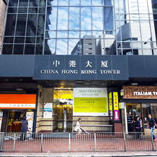 China hong kong tower 19/F