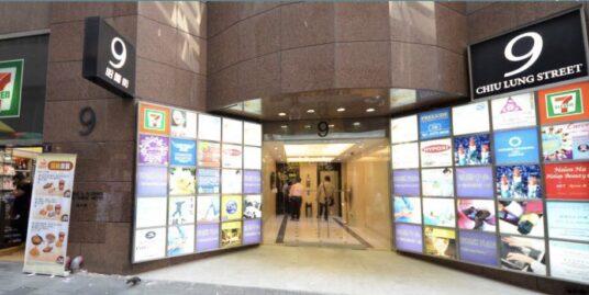 9 chiu lung street Eubank plaza 10/F 2