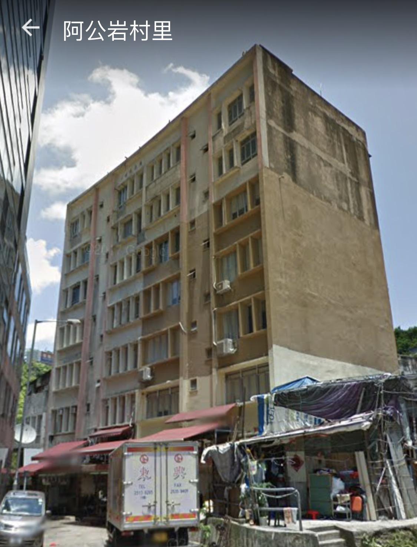F C Commercial Property Trust Addresss